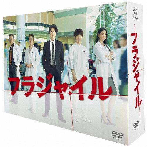 【送料無料】フラジャイル DVD-BOX/長瀬智也[DVD]【返品種別A】