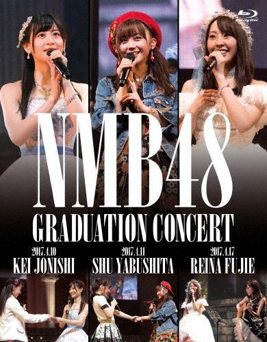 【送料無料】NMB48 ~KEI GRADUATION GRADUATION CONCERT YABUSHITA/REINA ~KEI JONISHI/SHU YABUSHITA/REINA FUJIE~/NMB48[Blu-ray]【返品種別A】, CUTE&HEALING:f6b3bb40 --- sunward.msk.ru