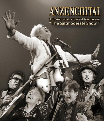 """【送料無料】30th Anniversary Concert Tour Encore""""The Saltmoderate Show"""