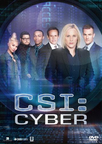 【送料無料】CSI:サイバー DVD-BOX/パトリシア・アークエット[DVD]【返品種別A】