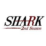 50%OFF 【送料無料】SHARK ~2nd Season~ DVD-BOX DVD-BOX ~2nd Season~ 通常版/重岡大毅(ジャニーズWEST)[DVD]【返品種別A】, イシバシマチ:af5ccc35 --- portalitab2.dominiotemporario.com