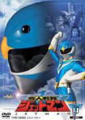 【送料無料】鳥人戦隊ジェットマン VOL.4/特撮(映像)[DVD]【返品種別A】