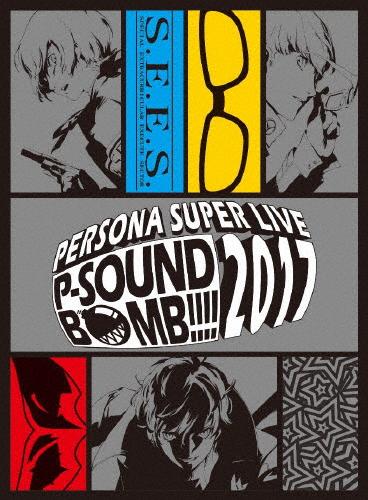 【送料無料】[限定版]PERSONA SUPER LIVE P-SOUND BOMB !!!! 2017 ~港の犯行を目撃せよ!~【BOXセット(2Blu-ray+2CD)/完全生産限定】/オムニバス[Blu-ray]【返品種別A】