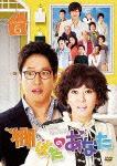 【送料無料】棚ぼたのあなた DVD-BOX6/キム・ナムジュ[DVD]【返品種別A】