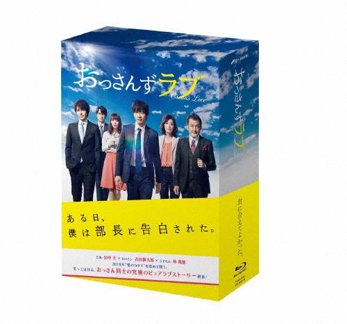 【送料無料】おっさんずラブ Blu-ray BOX/田中圭[Blu-ray]【返品種別A】