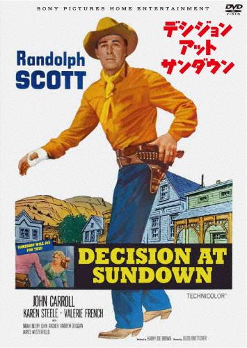ディシジョン アット 日本産 サンダウン スペシャル プライス DVD 返品種別A 引出物 スコット ランドルフ