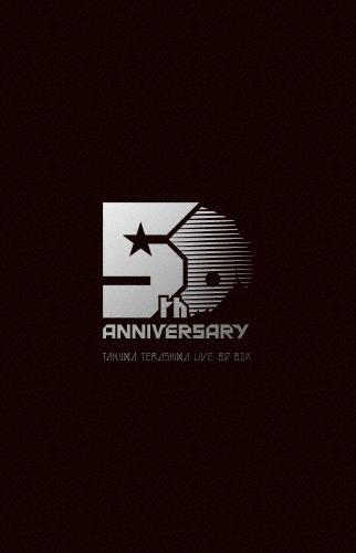 【送料無料】[枚数限定][限定版]5th ANNIVERSARY TAKUMA TERASHIMA LIVE BD BOX【完全生産限定】/寺島拓篤[Blu-ray]【返品種別A】