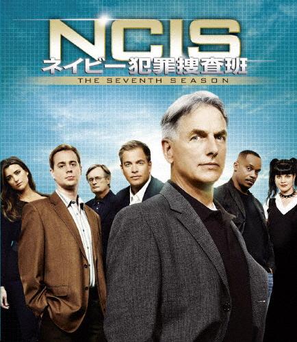 送料無料 NCIS ネイビー犯罪捜査班 シーズン7 直輸入品激安 トク選BOX DVD ハーモン 返品種別A マーク いつでも送料無料