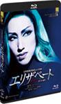 【送料無料】エリザベート-愛と死の輪舞-('07年雪組)/宝塚歌劇団雪組[Blu-ray]【返品種別A】