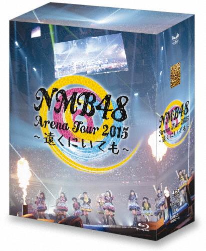 【送料無料】NMB48 Arena Tour 2015 ~遠くにいても~/NMB48[Blu-ray]【返品種別A】