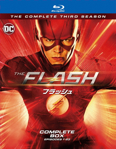 【送料無料】THE FLASH/フラッシュ〈サード・シーズン〉 コンプリート・ボックス/グラント・ガスティン[Blu-ray]【返品種別A】