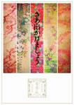 【送料無料】おいしい葡萄の旅ライブ -at DOME & 日本武道館-/サザンオールスターズ[Blu-ray]通常盤【返品種別A】