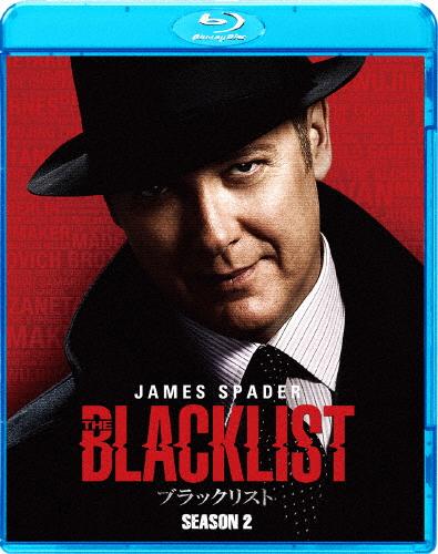 【送料無料】ブラックリスト SEASON2 ブルーレイ コンプリートパック/ジェームズ・スペイダー[Blu-ray]【返品種別A】