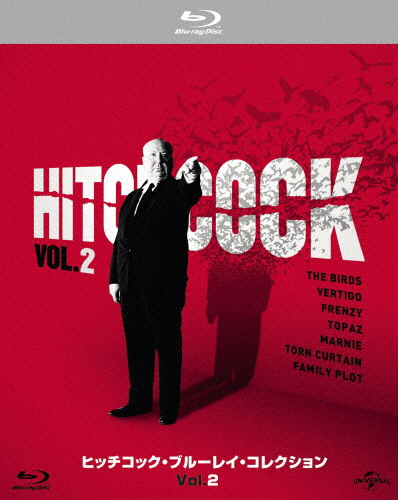 【送料無料】ヒッチコック・ブルーレイ・コレクション Vol.2/アルフレッド・ヒッチコック[Blu-ray]【返品種別A】