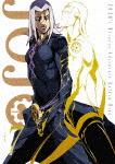 【送料無料】[限定版]ジョジョの奇妙な冒険 黄金の風 Vol.7<初回仕様版>/アニメーション[Blu-ray]【返品種別A】