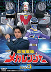 【送料無料】電磁戦隊 メガレンジャー VOL.3/特撮(映像)[DVD]【返品種別A】