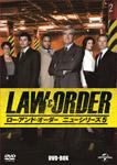 【送料無料】LAW&ORDER ニューシリーズ5 DVD-BOX/S・エパサ・マーカーソン[DVD]【返品種別A】