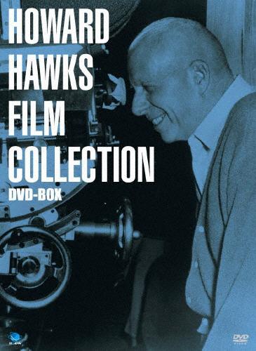 【送料無料】伝説の映画監督 ハワード・ホークス傑作選 DVD-BOX 1/ハワード・ホークス[DVD]【返品種別A】