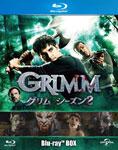 【送料無料】[枚数限定]GRIMM/グリム シーズン2 BD-BOX/デヴィッド・ジュントーリ[Blu-ray]【返品種別A】