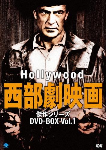 【送料無料 傑作シリーズ】ハリウッド西部劇映画 傑作シリーズ DVD-BOX DVD-BOX Vol.1/タイロン・パワー[DVD]【返品種別A】, 小さな石屋さん:9dbd74eb --- data.gd.no