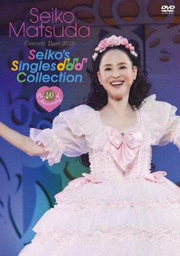 """【送料無料】Pre 40th Anniversary Seiko Matsuda Concert Tour 2019""""Seiko's Singles Collection"""