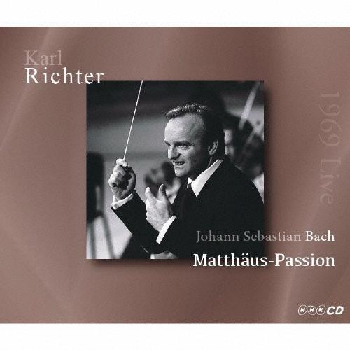 送料無料 枚数限定 J.S.バッハ:マタイ受難曲 BWV244 3CD おしゃれ カール リヒター 返品種別A CD 本物
