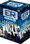 【送料無料】ER緊急救命室 XIV〈フォーティーン〉コレクターズ・ボックス/モーラ・ティアニー[DVD]【返品種別A】