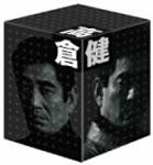 最初の  【送料無料】高倉健 DVD-BOX/高倉健[DVD]【返品種別A】, シマネチョウ:0e477642 --- canoncity.azurewebsites.net