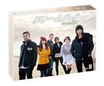 【送料無料】ドリームハイ DVD BOX II/ペ・スジ[DVD]【返品種別A】