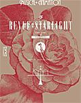 �級な 送料無料 少女�歌劇 ※ラッピング ※ レヴュースタァライト-The LIVE-#2 Blu-ray 演劇 Transition 返品種別A