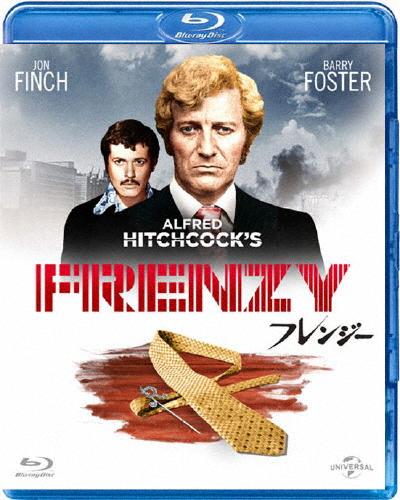 フレンジー 価格交渉OK送料無料 ジョン フィンチ 返品種別A 今だけ限定15%OFFクーポン発行中 Blu-ray