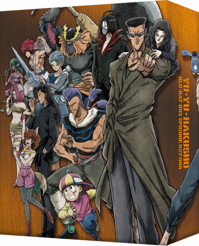 【送料無料】[枚数限定][限定版]幽☆遊☆白書 25th Anniversary Blu-ray BOX 暗黒武術会編/アニメーション[Blu-ray]【返品種別A】