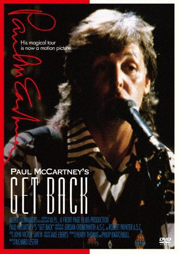 送料無料 お得クーポン発行中 正規品 GET BACK ポール DVD マッカートニー 返品種別A