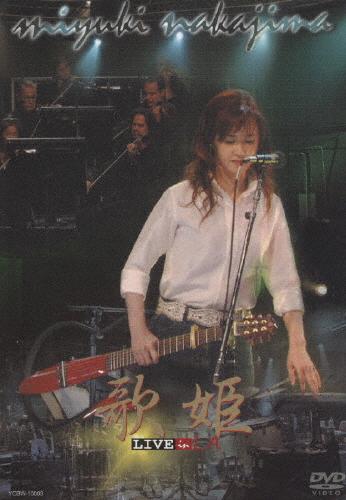 歌姫 LIVE 爆買いセール 信託 in L.A. 中島みゆき DVD 返品種別A