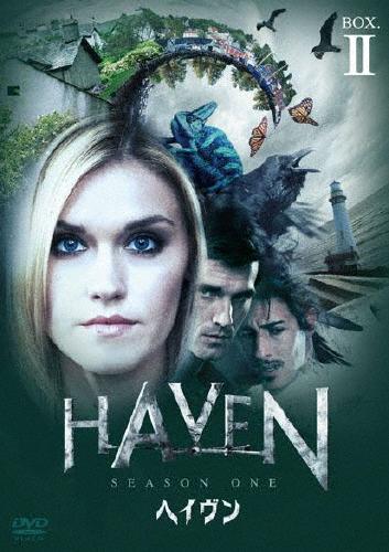 【送料無料】ヘイヴン DVD-BOX2/エミリー・ローズ[DVD]【返品種別A】