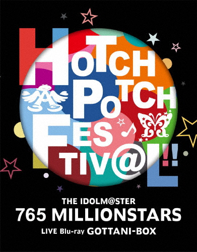 【送料無料】[枚数限定][限定版]THE IDOLM@STER 765 MILLIONSTARS HOTCHPOTCH FESTIV@L!! LIVE Blu-ray GOTTANI-BOX【完全生産限定】/THE IDOLM@STER 765 MILLION ALLSTARS[Blu-ray]【返品種別A】