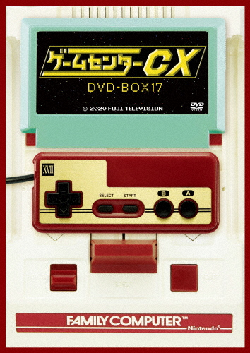 送料無料 枚数限定 ゲームセンターCX 低廉 DVD-BOX17 返品種別A DVD SALE開催中 有野晋哉