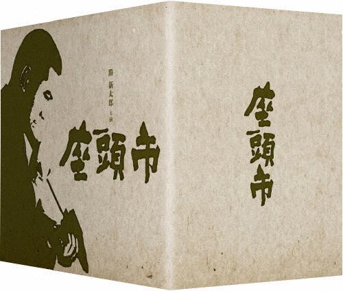 【送料無料】座頭市 Blu-ray BOX/勝新太郎[Blu-ray]【返品種別A】