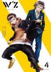 【送料無料】TVアニメ「W'z≪ウィズ≫」 Vol.4【Blu-ray】/アニメーション[Blu-ray]【返品種別A】