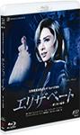 【送料無料】[枚数限定]エリザベート―愛と死の輪舞(ロンド)―('14年花組)/宝塚歌劇団花組[Blu-ray]【返品種別A】