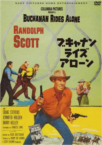 ブキャナン ライズ アローン スペシャル プライス 並行輸入品 ランドルフ DVD 返品種別A お得 スコット