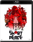 【送料無料】SHORT PEACE 通常版/アニメーション[Blu-ray]【返品種別A】