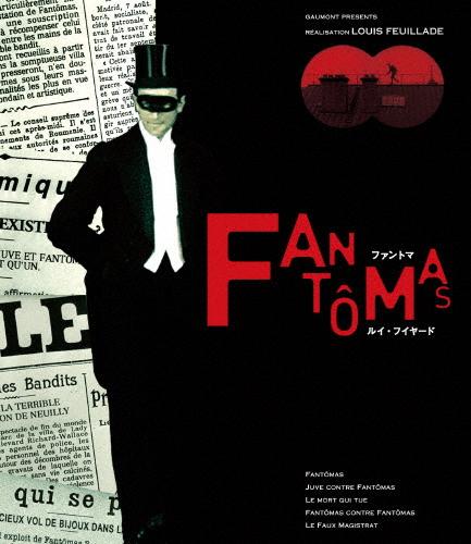 【送料無料】ファントマ ルイ・フイヤード Blu-rayセット/ルネ・ナヴァール[Blu-ray]【返品種別A】