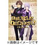 【送料無料】[枚数限定][限定版]DOUBLE DECKER! ダグ&キリル EXTRA 特装限定版/アニメーション[Blu-ray]【返品種別A】