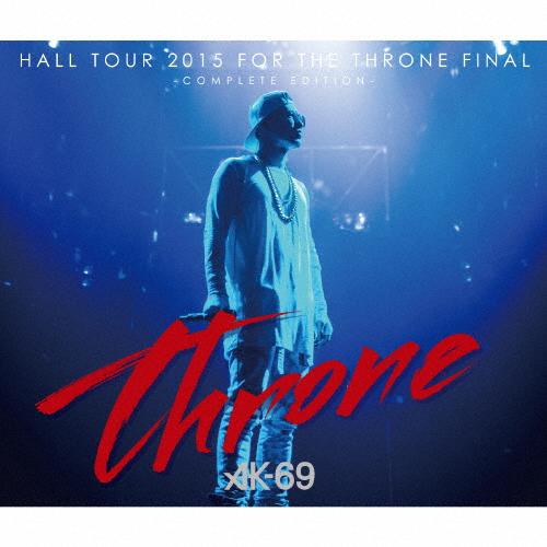 【送料無料】HALL TOUR 2015 FOR THE THRONE FINAL-COMPLETE EDITION-(DVD付)/AK-69[CD+DVD]【返品種別A】
