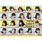 【送料無料】[枚数限定][限定版]NOGIBINGO!7 DVD-BOX(初回生産限定)/乃木坂46[DVD]【返品種別A】