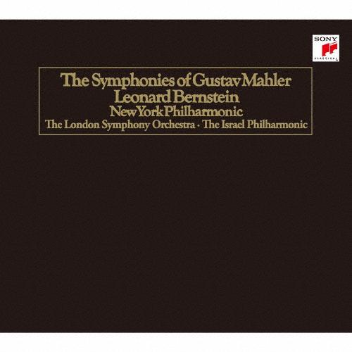 【送料無料】[枚数限定][限定盤]マーラー:交響曲全集/レナード・バーンスタイン[SACD]【返品種別A】