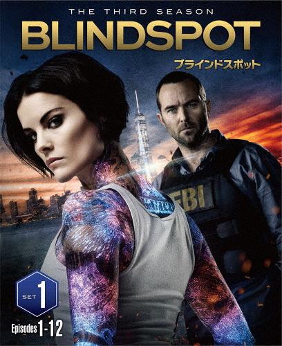 ブラインドスポット〈サード シーズン〉 引き出物 前半セット ジェイミー 返品種別A DVD アレクサンダー 往復送料無料