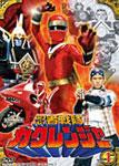 【送料無料】忍者戦隊カクレンジャー Vol.1/特撮(映像)[DVD]【返品種別A】
