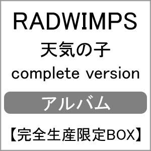 RADWIMPS [CD+DVD] 天気の子 / 【返品種別A】 【完全生産限定BOX